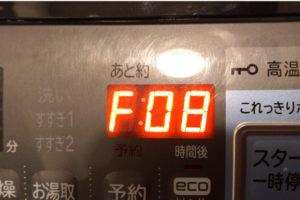 洗濯機のエラー