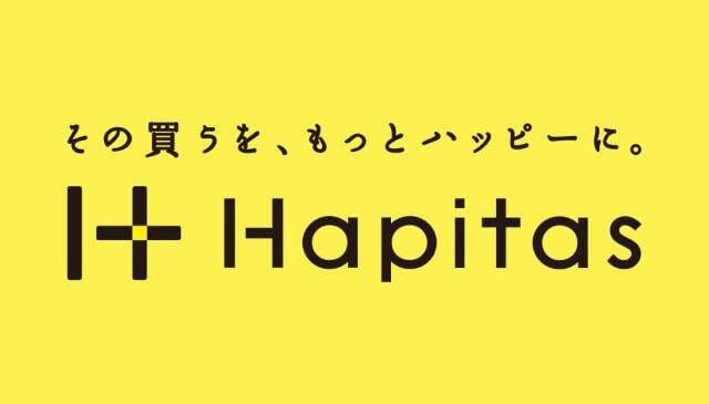 ハピタスロゴ