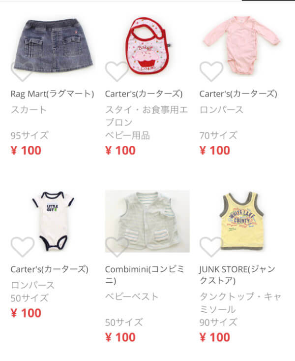 キャリーオン100円商品