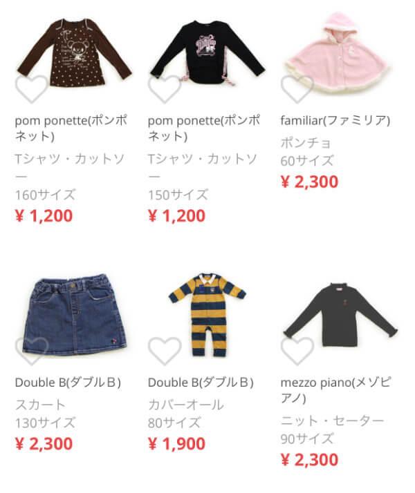キャリーオン1000円以上の商品