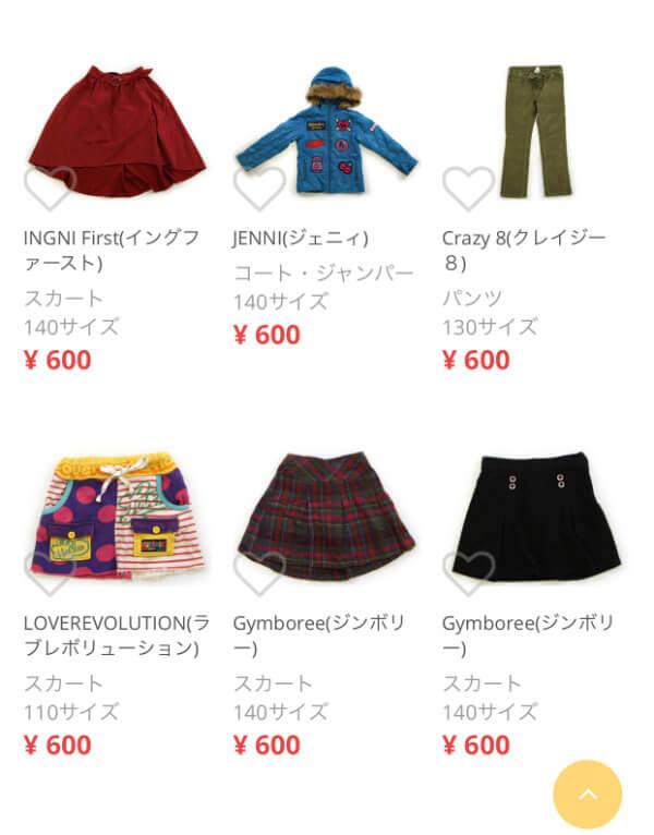 キャリーオン600円商品